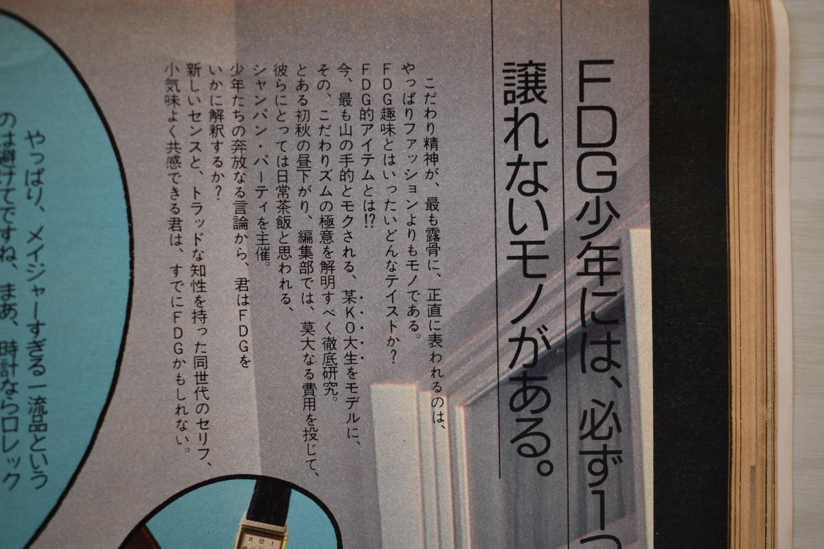 f:id:yamada0221:20210419111649j:plain