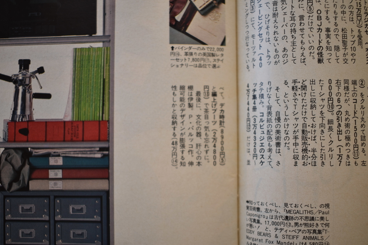 f:id:yamada0221:20210419111904j:plain