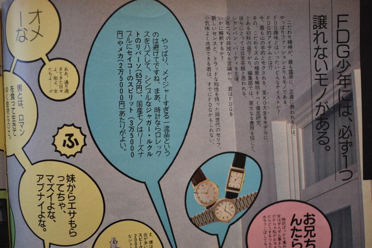 f:id:yamada0221:20210419111937j:plain