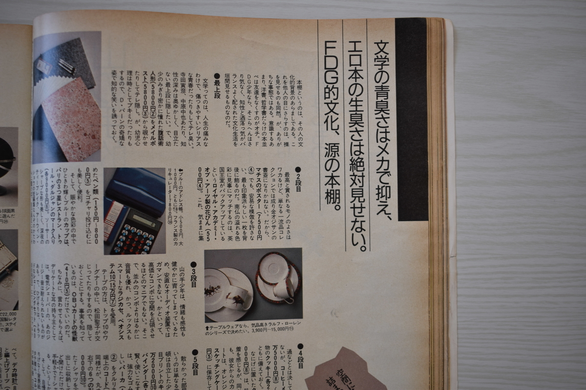 f:id:yamada0221:20210419111954j:plain