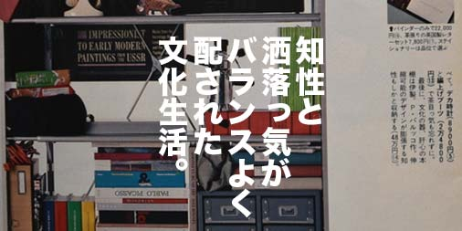 f:id:yamada0221:20210419113830j:plain