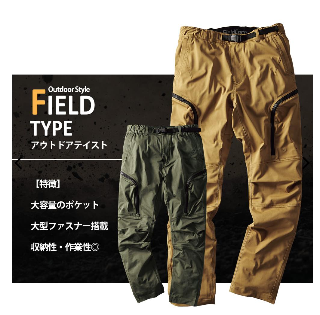 f:id:yamada0221:20210420111539p:plain
