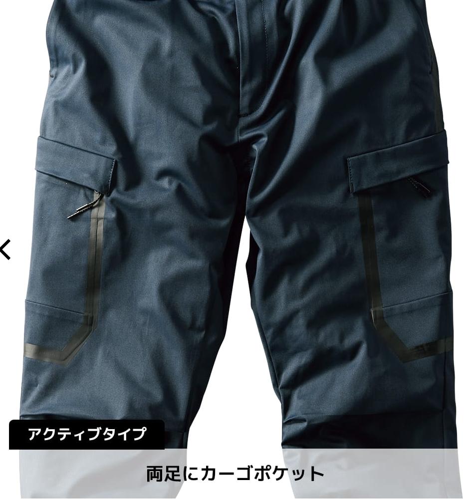 f:id:yamada0221:20210420111601p:plain