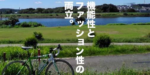 f:id:yamada0221:20210420142924j:plain