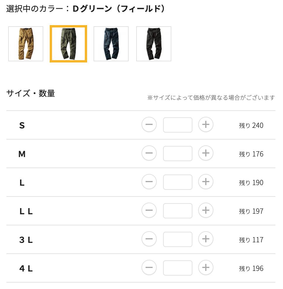 f:id:yamada0221:20210420142928p:plain