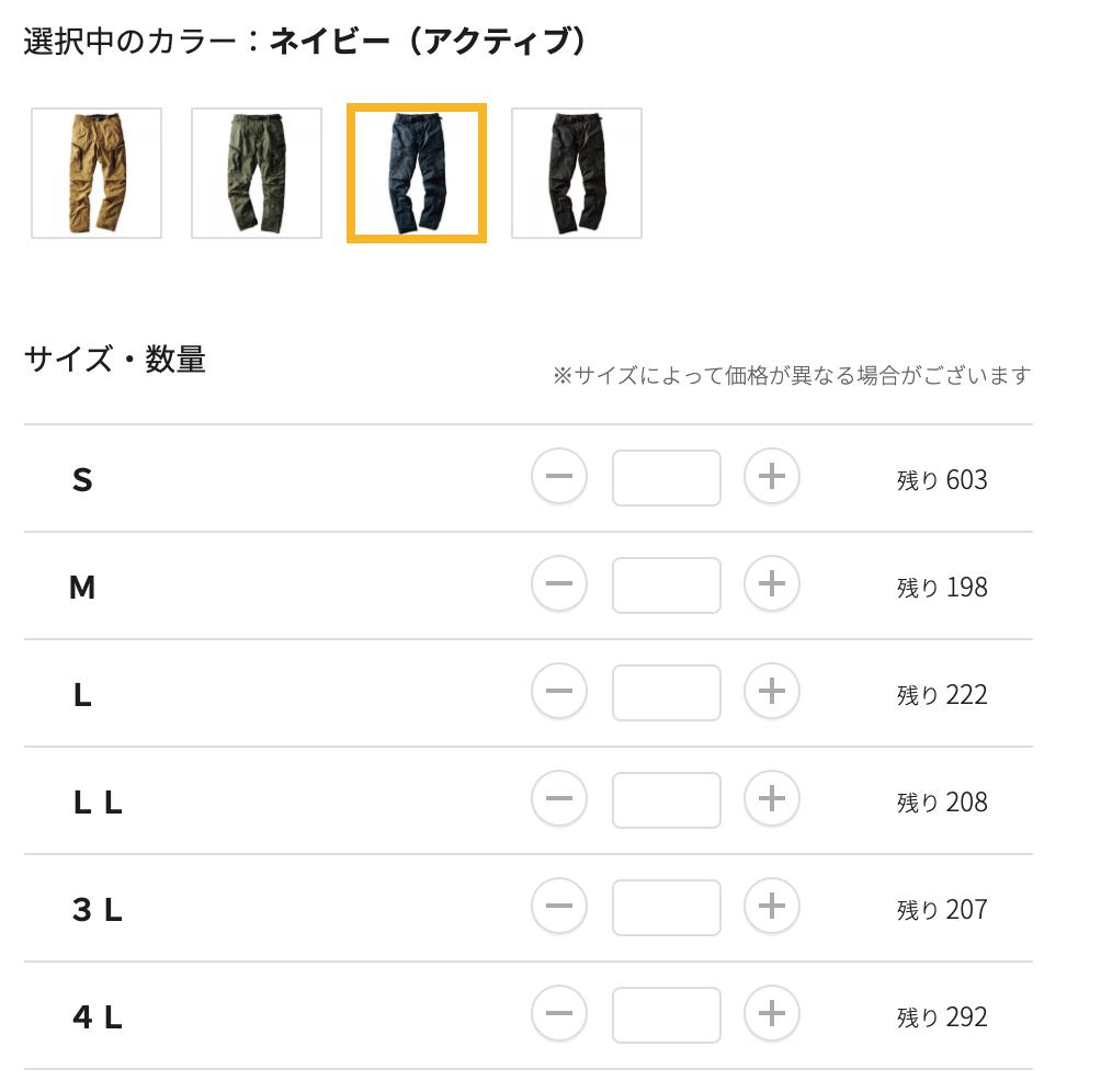 f:id:yamada0221:20210420142933p:plain