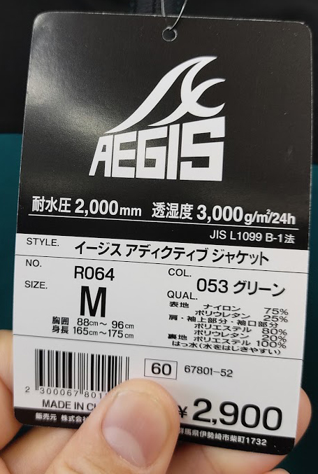 f:id:yamada0221:20210422091804j:plain