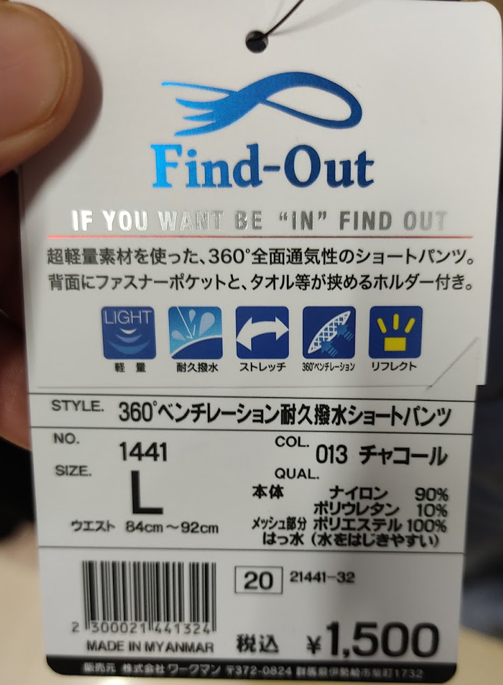f:id:yamada0221:20210422091835j:plain