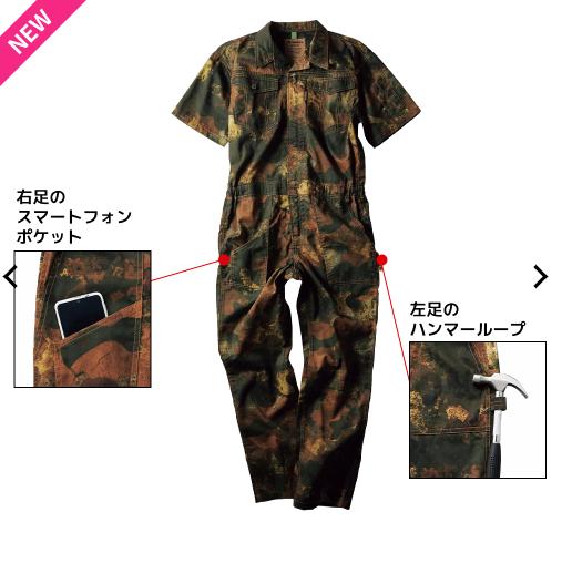 f:id:yamada0221:20210422093009p:plain