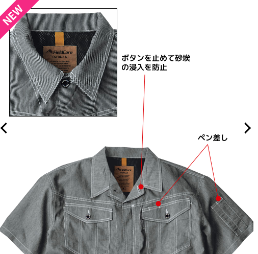 f:id:yamada0221:20210422093012p:plain