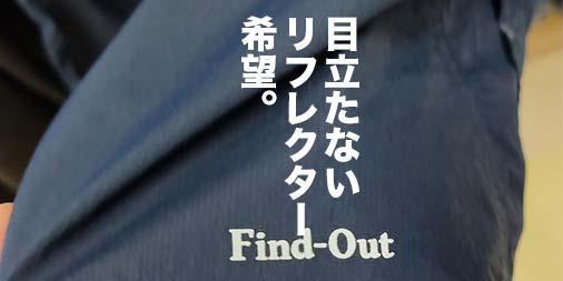 f:id:yamada0221:20210422102355j:plain