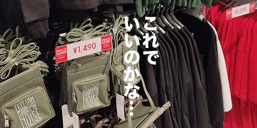 f:id:yamada0221:20210430123050j:plain