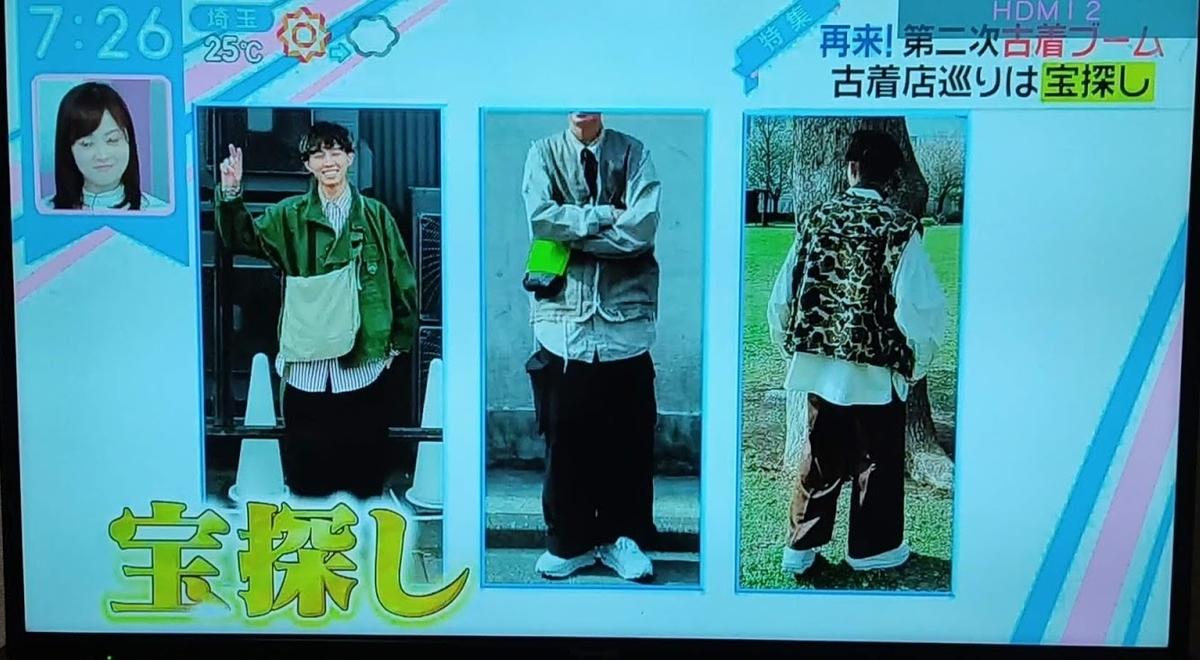 f:id:yamada0221:20210506104345j:plain