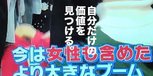 f:id:yamada0221:20210506132637j:plain