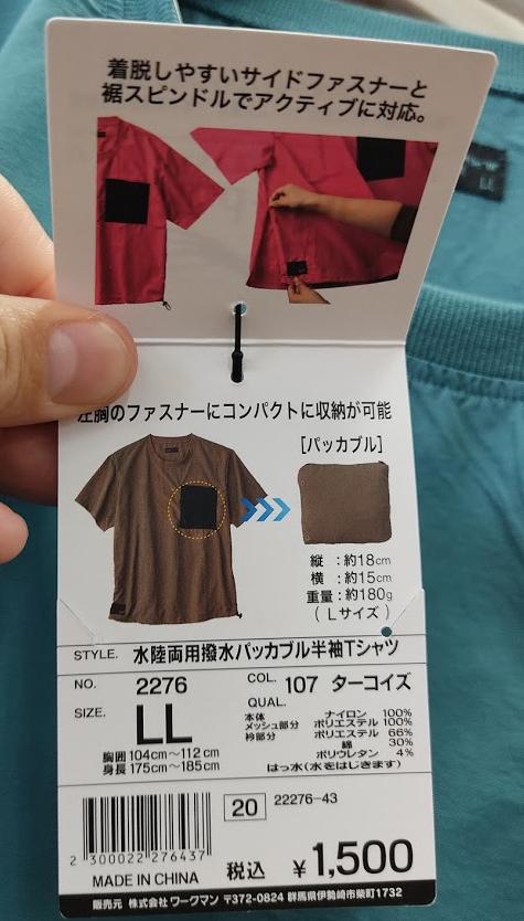 f:id:yamada0221:20210510110245j:plain
