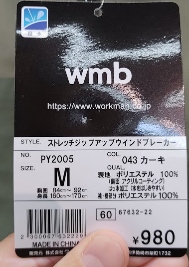 f:id:yamada0221:20210510110316j:plain