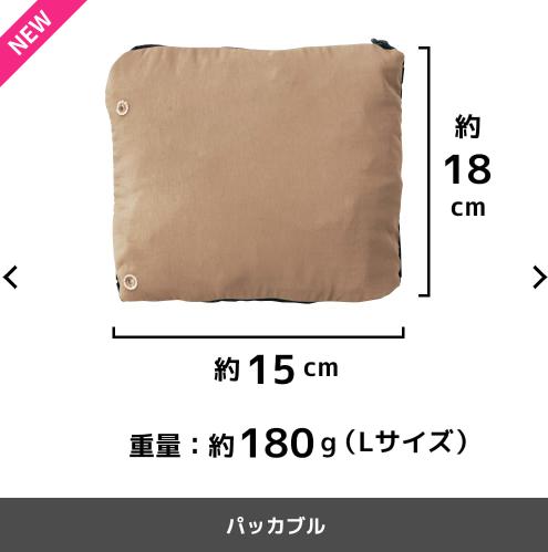 f:id:yamada0221:20210510111351p:plain
