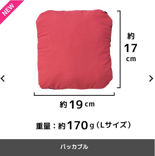 f:id:yamada0221:20210510111401p:plain