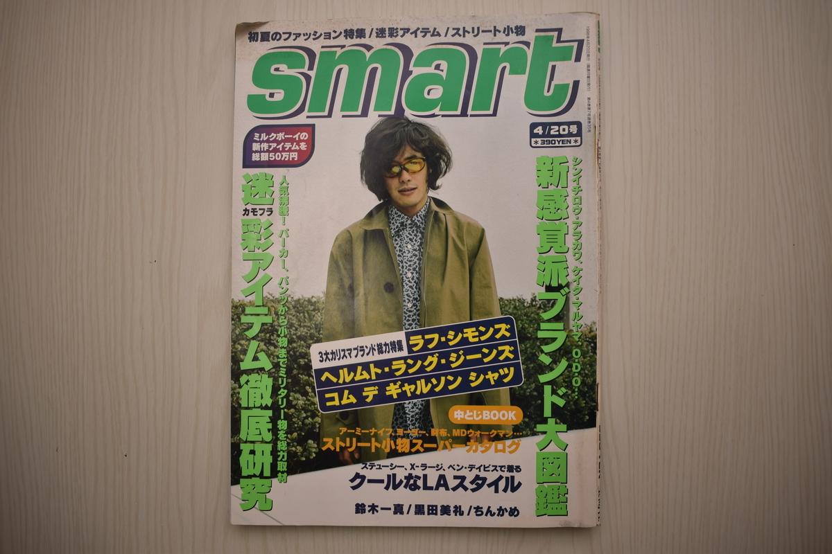 f:id:yamada0221:20210512132723j:plain
