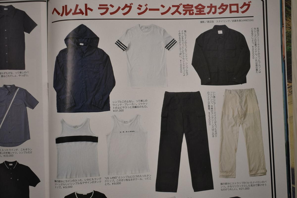 f:id:yamada0221:20210512133129j:plain