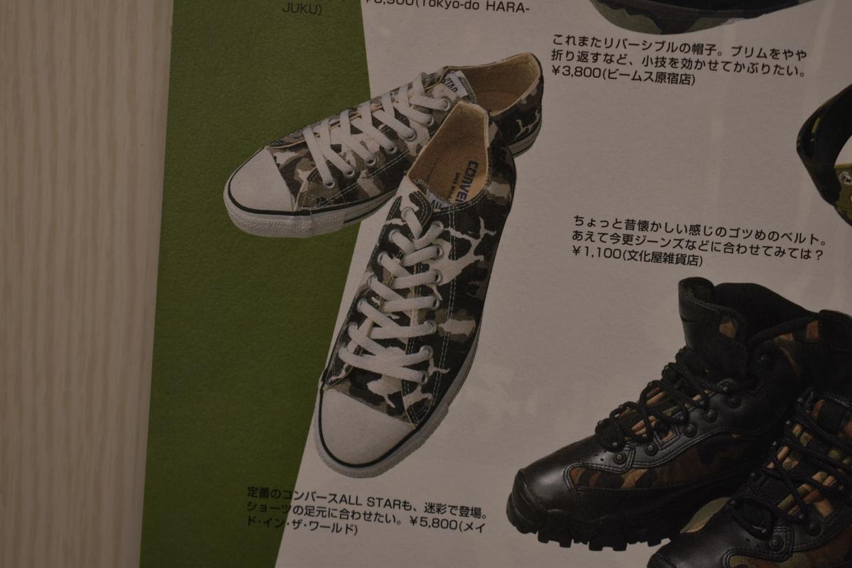 f:id:yamada0221:20210512133749j:plain