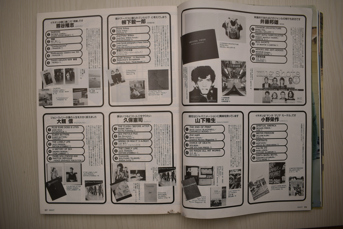 f:id:yamada0221:20210512133827j:plain
