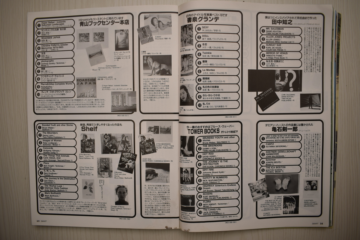 f:id:yamada0221:20210512133902j:plain