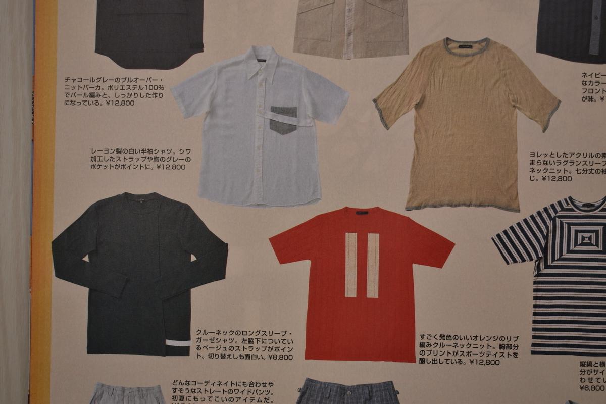 f:id:yamada0221:20210512134302j:plain
