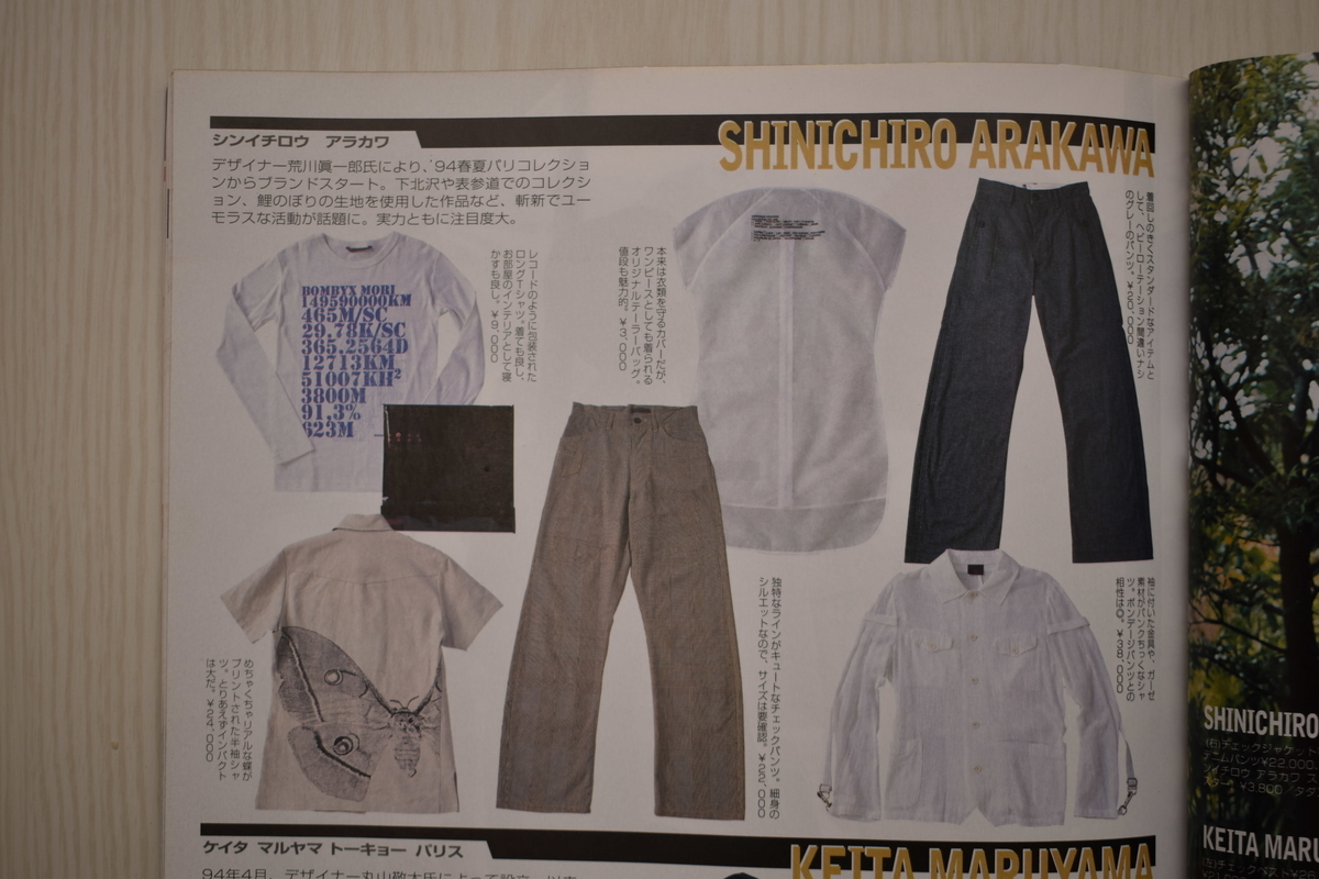f:id:yamada0221:20210512134943j:plain