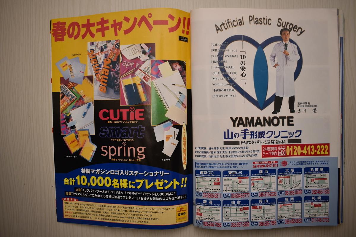 f:id:yamada0221:20210512140315j:plain