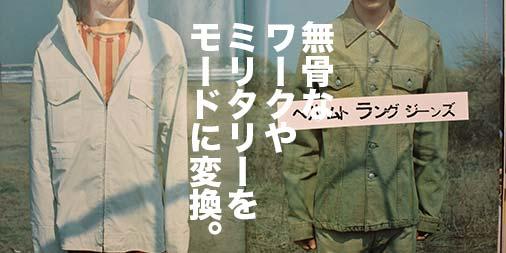 f:id:yamada0221:20210513105359j:plain