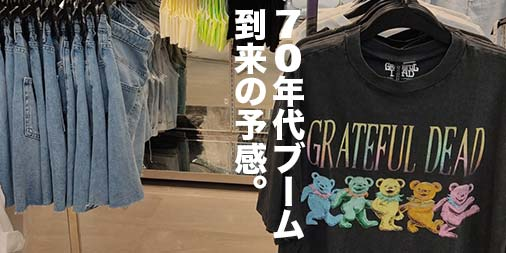 f:id:yamada0221:20210514121630j:plain