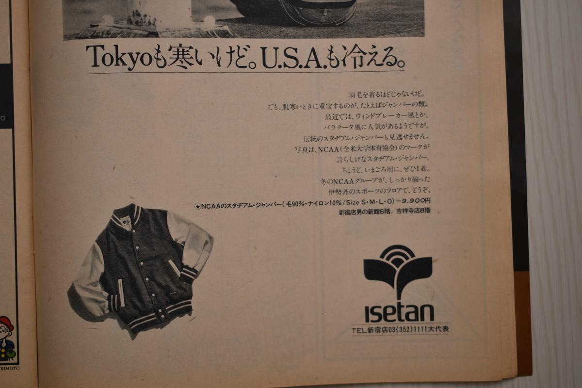 f:id:yamada0221:20210519092614j:plain