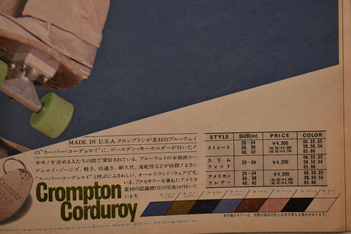 f:id:yamada0221:20210519093144j:plain