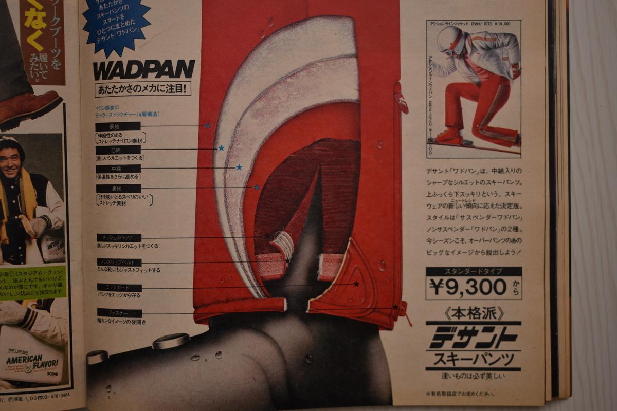 f:id:yamada0221:20210519094825j:plain