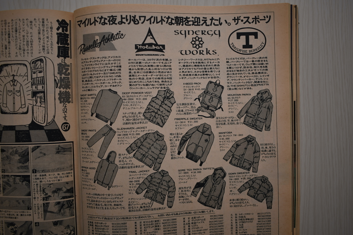 f:id:yamada0221:20210519095608j:plain