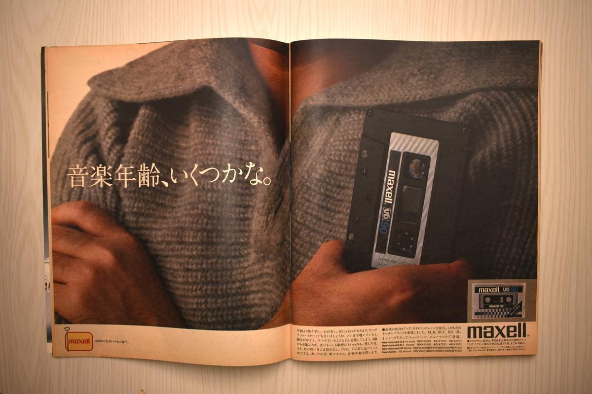 f:id:yamada0221:20210519100927j:plain