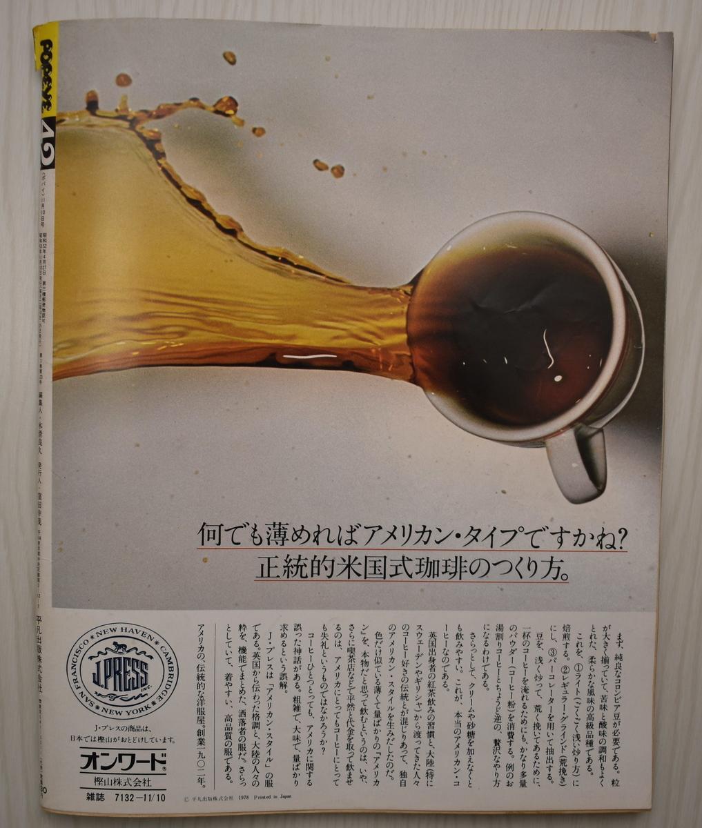 f:id:yamada0221:20210519101425j:plain