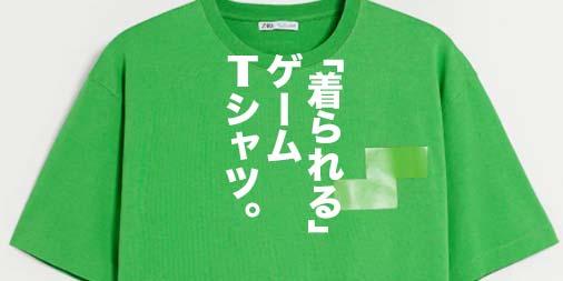 f:id:yamada0221:20210521135922j:plain