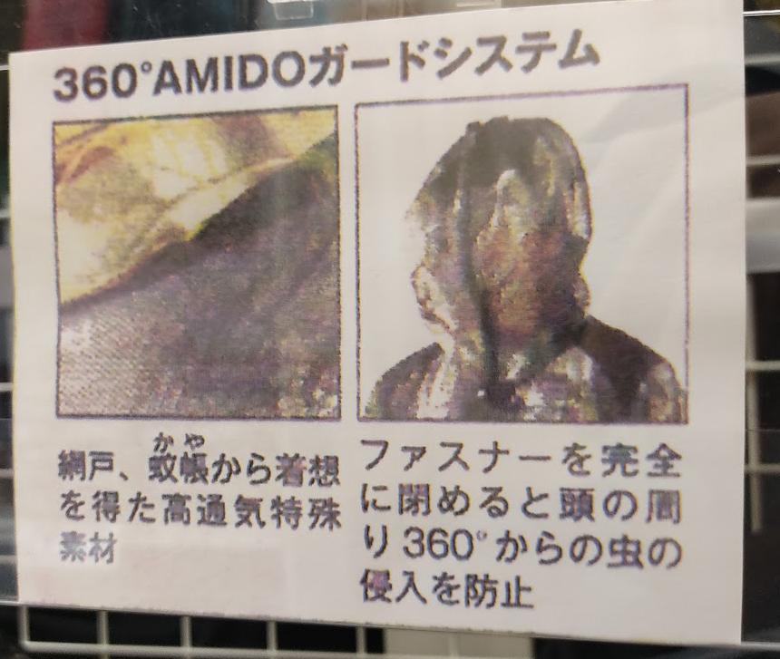 f:id:yamada0221:20210525122410j:plain