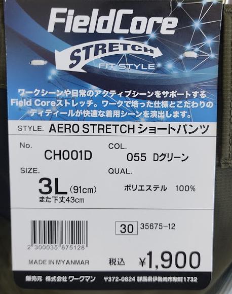 f:id:yamada0221:20210525122414j:plain