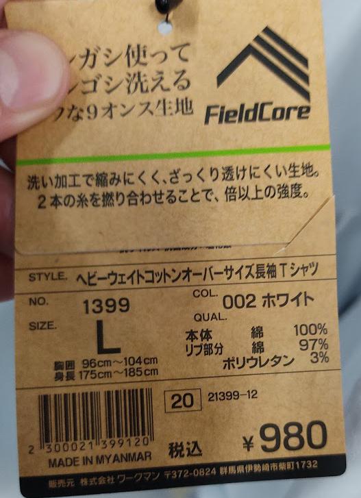 f:id:yamada0221:20210525122532j:plain