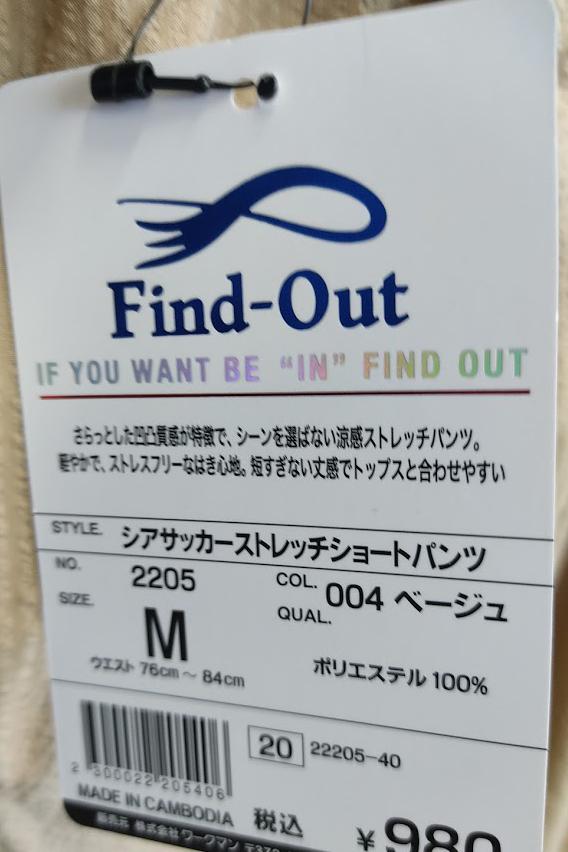 f:id:yamada0221:20210525122544j:plain