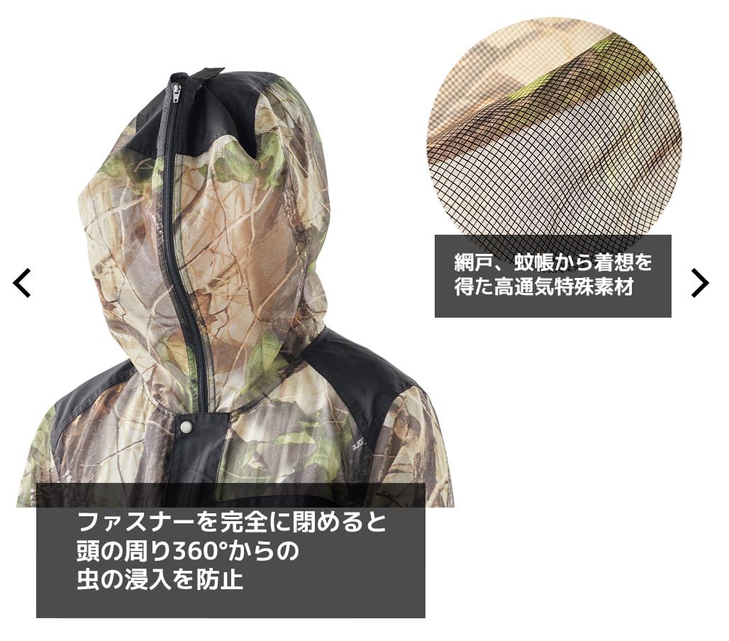 f:id:yamada0221:20210525133740p:plain