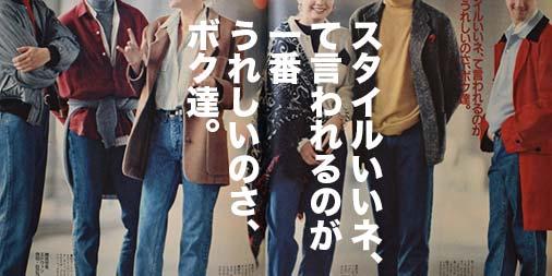 f:id:yamada0221:20210526124603j:plain
