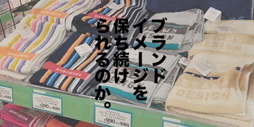 f:id:yamada0221:20210527171437j:plain