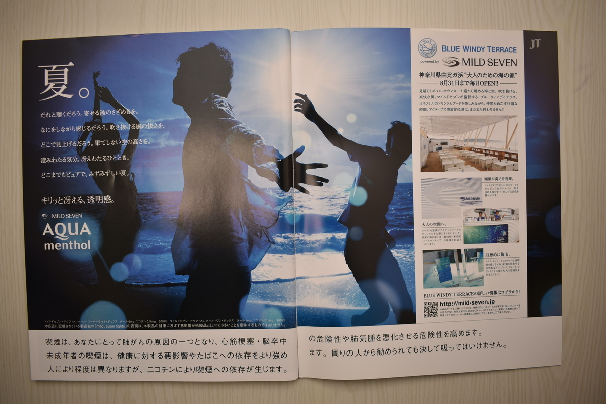 f:id:yamada0221:20210531102516j:plain