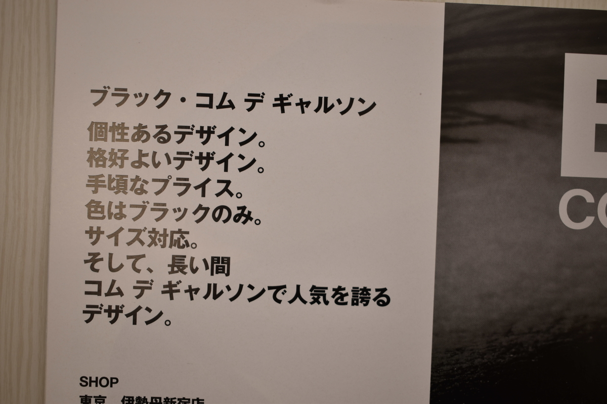 f:id:yamada0221:20210531102640j:plain