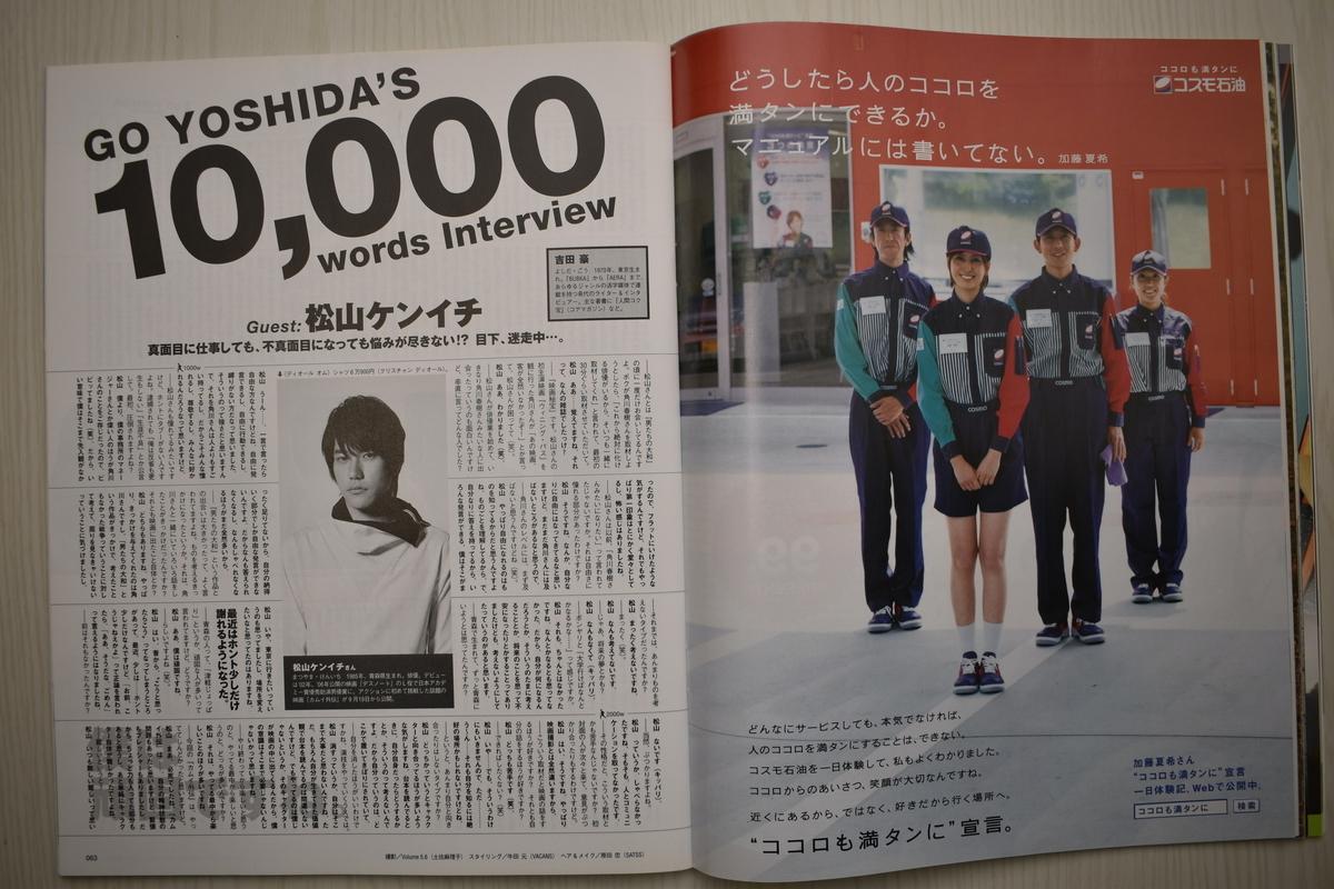 f:id:yamada0221:20210531103418j:plain