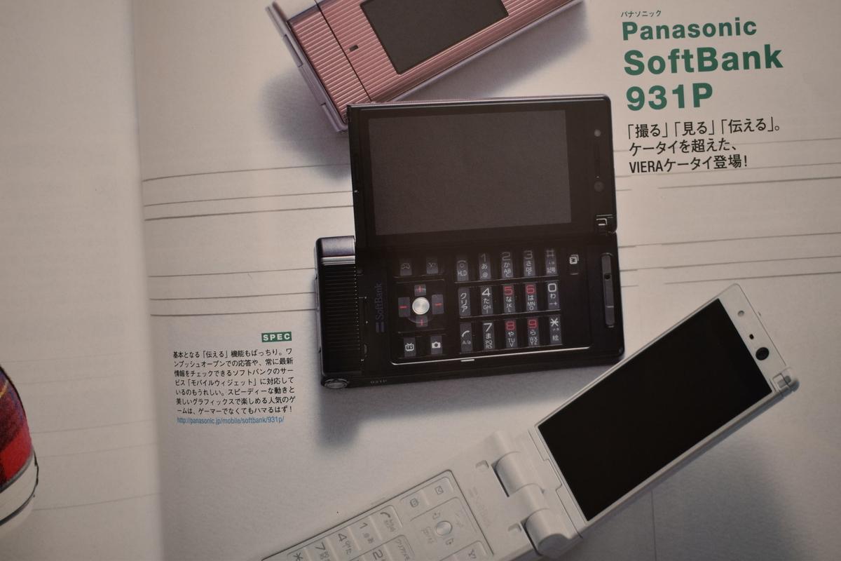 f:id:yamada0221:20210531105743j:plain